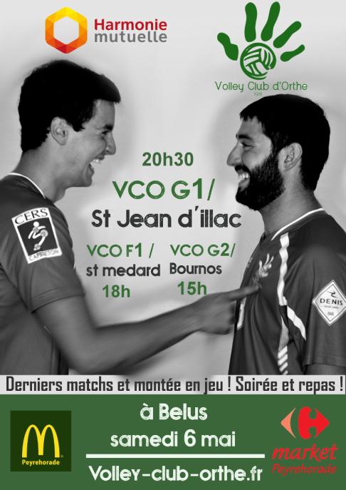 match2017-5p